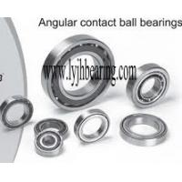 Buy cheap 7000 high speed precision angular contact ball bearing  10x26x8mm specification/lubrication/offer sample product