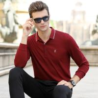 Buy cheap 2019 Men's New Latest Design High Quality Long Sleeve Polo Shirt with Embordiery product