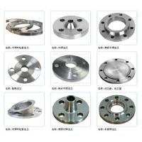 Buy cheap BS 3293 Welding Neck Carbon Steel Flanges Slip On Flanges With Bolt Holes product