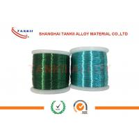 Buy cheap Colored Enamelled Copper Wire , Super Enamel Coated Copper Wire For Precision Resistor from Wholesalers