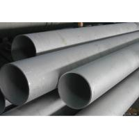 Buy cheap Medical 304L Stainless Steel Seamless Pipe Polished Round Steel Tube product