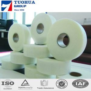 Buy cheap Professional fiberglass cloth self-adhesive mesh tape (manufacturer) product