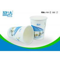 China No Smell Small Paper Cups , Insulated Paper Cups With Water Based Flexo Printing Ink on sale