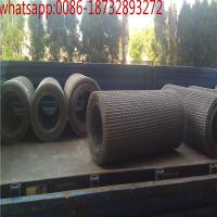 Buy cheap stainless steel crimped wire screen mesh for vibrating crushed stone/galvanized/ stainless steel crimped wire mesh product