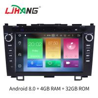 Buy cheap Mp3 Mp5 Multimedia Honda Civic Car Dvd Player , Screen Mirroring In Dash Car Dvd Player product