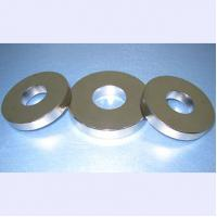 Buy cheap Block,Cylinder,Disc,Sphere,Arc,Ring Permanent Neodymium magnet product