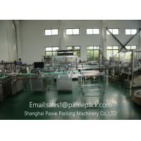 Buy cheap Coconut Oil Filling Machine / Automatic Perfume Packaging Machine product
