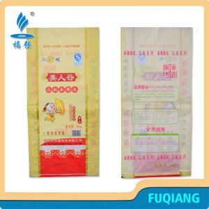 Buy cheap 1kg,2kg,5kg,10kg Vacuum Bag for Rice Packaging/Thailand Basmati Plastic Rice Bags from Wholesalers