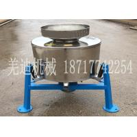 Buy cheap automatic industrial compact stainless steel material oil filter machine/seprating equipment product