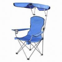 Buy cheap Comfort Portable Outdoor Camping Folding Canopy Chair with 16mm Powder-coated Steel Frame Diameter product