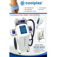 Buy cheap Coolplas freeze fat body shaping innovative technology slimming equipment product