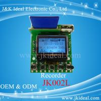 Buy cheap JK002L LCD usb sd fm wma wav mp3 aux recorder mp3 player module product
