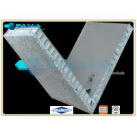 Buy cheap V Shape Stone marble honeycomb panels For Outdoor Stone Cladding Module product