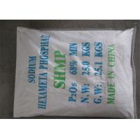 Buy cheap Technical Grade Detergent Powder Raw Material Sodium Hexametaphosphate product
