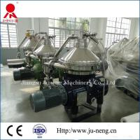 Buy cheap Disk Bowl Centrifuge Oil Separator , Automatic Separator Machine For Fish Meal product