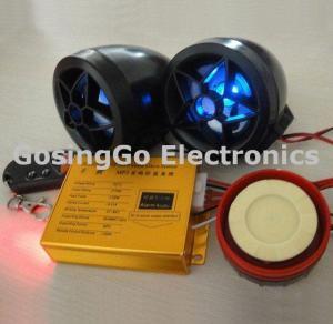 Motorcycle Alarm Audio+FM+Buzzer(GSG-03/GSG-04)