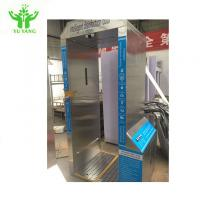 Buy cheap ISO13485 Intelligent Disinfection Door / Antibacterial Disinfection Channel product