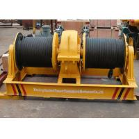 Buy cheap Fast Speed Transfer Cart Accessories Double Drum Electrical Wire Rope Winch For Shipyard product