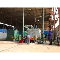 Buy cheap online working base oil distillation machine,engine vacuum distillating plant system,motor oil recycling equipment product