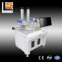 Buy cheap Small Laser Marking Machine , Fiber Laser Marking System For Hardware product