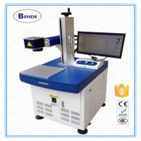 Buy cheap Metal durable fiber laser marking machine for sale product