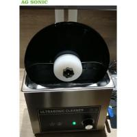 Buy cheap Portable Digital Ultrasonic Cleaner Lp Vinyl Record Stainless Steel 304 Material product