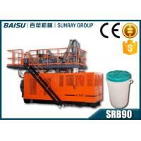 Buy cheap Reusable 60l Large Insulated Water Plastic Blow Moulding Machine To Make Ice Cooler Box product