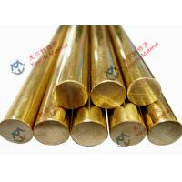 Buy cheap ASTMB152 B187 B133 B301 Copper Alloy Sheet 2.5mm to 800mm Thick for Construction , ISO9001 SGS product
