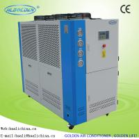 Buy cheap China Manufacture Industrial Air Cooled Water Chiller With CE Certificate Galvanized Sheet Shell product