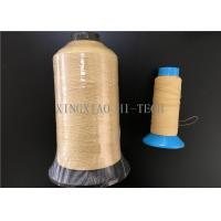 Buy cheap Heavy Duty Flame Retardant Kevlar Thread with Steel Wire Reinforcement Heat Resistant product