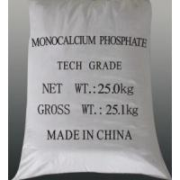 China Good price and best stock monocalcium phosphate from China plant on sale