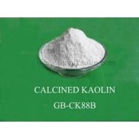 Buy cheap Calcined Kaolin for Car Paint GB-CK88B product