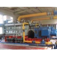China High Electrical Generator Power Plant Rice Husk / Wooden / Straw Fuel on sale