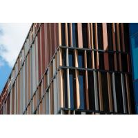 Buy cheap Solid Color AP-102 Sun Shading Architecture Aluminum Alloy Facade Louver product