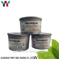 high quality YT-9030 silver ink for offset printing