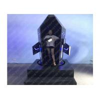 Buy cheap Super Rocket 9d Virtual Reality Simulator 360 Standing Games Machine For Amusement Park product