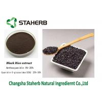 Buy cheap Anti - Oxidant Concentrated Plant Extract , Black Rice Extract Water Extraction product