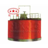 Buy cheap coal concentrator product