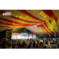 Buy cheap 3000 People A - Shaped Tvent Marquee with Waterproof White PVC Fabric Roof Cover from Wholesalers