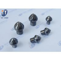 Buy cheap Professional Tungsten Carbide Inserts  Carbide Buttons For Cutting Hard Metal product