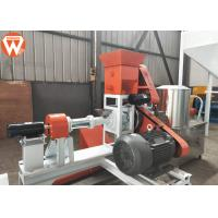 Quality Shrimps Fish Feed Production Line Simple Automatic Operation 0.75kw Spraying Machine for sale