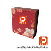 UV Coating Recycled Cardboard Packaging Boxes , Square Mooncake Packaging Box