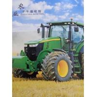 Buy cheap RADIAL REENWAY brand Chinese agricultura tyres 380/85R30(14.9R30) 420/85R30(16.9R30)460/85R30(18.4R30) with top quality product