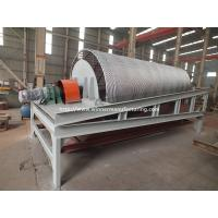 Buy cheap GT- series roller sieve for gravel grading product