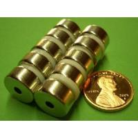 Buy cheap NdFeB 0.5-0.125x0.25inch Ring Magnet product