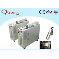 Buy cheap White 100 W Laser Rust Removal Machine With Handheld laser Gun , Laser Paint Removal Machine product