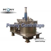 Buy cheap Flatform Bottom GMP Grade 0.01mm Discharge Food Centrifuge For Separating Suspensions from wholesalers