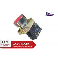 Buy cheap Metal Flat Push Button Switch In Spring Return For Control Panel product