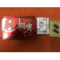 Quality Chinese Herbal Natural Male Enhancement Pills Effective Fu Run Bao GMP Certification for sale