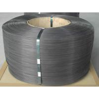 Buy cheap Continuous Coils Drawn Iron Black Annealed Iron Wire Mild Steel Wire product
